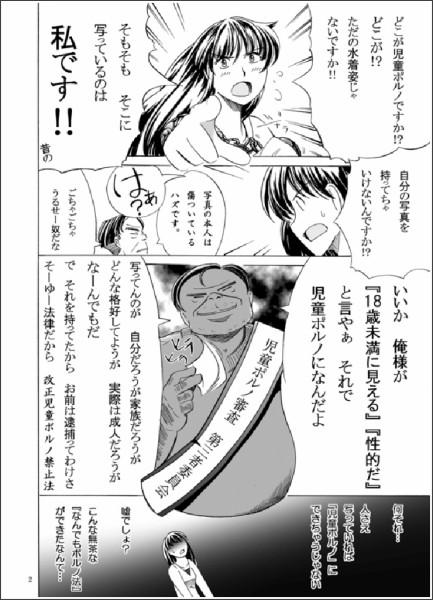 http://blog.livedoor.jp/christmas1224/archives/7900452.html