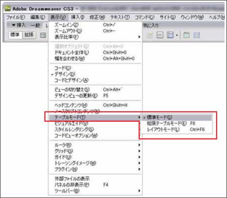 http://www.iltt.info/page/dreamweaver/reference/03_indicate/14.htm