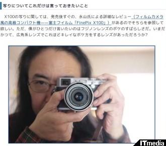 http://camera.itmedia.co.jp/dc/articles/1104/21/news026_3.html
