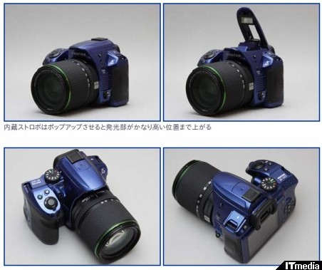 http://camera.itmedia.co.jp/dc/articles/1205/30/news037.html