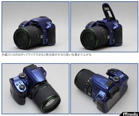http://camera.itmedia.co.jp/dc/articles/1205/30/news037.html