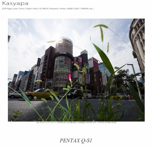マップカメラ | KASYAPA | 234:クラシックデザインが秀逸『PENTAX Q-S1』 | Pentax