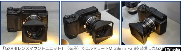 http://camera.itmedia.co.jp/dc/articles/1102/10/news020.html