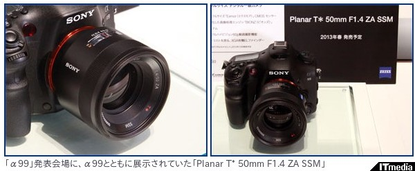 http://camera.itmedia.co.jp/dc/articles/1209/12/news109.html