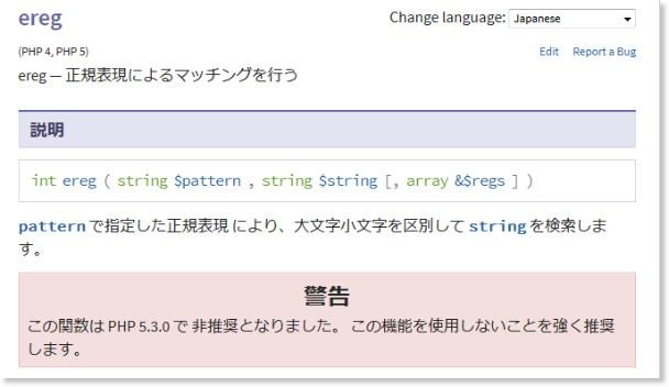 http://www.php.net/manual/ja/function.ereg.php