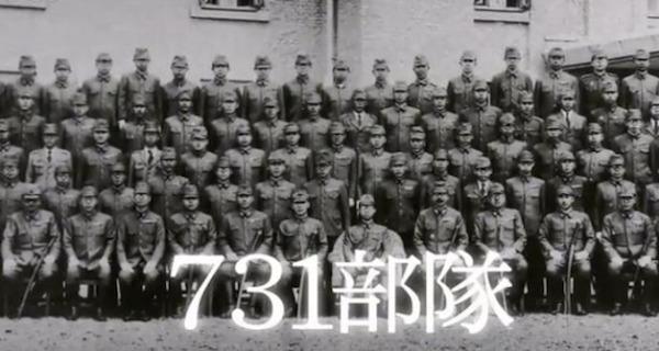 日本731部隊が実行した9つの人體実験が鬼畜すぎる! | ニユース ビーエフシー News BFC