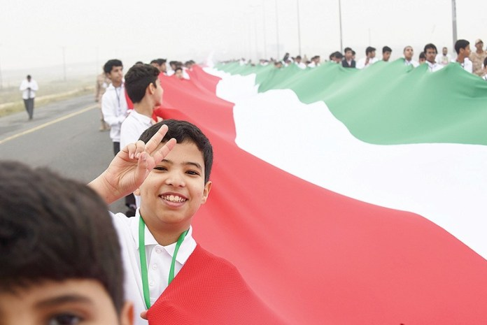 Kuwait sets new world record for longest flag