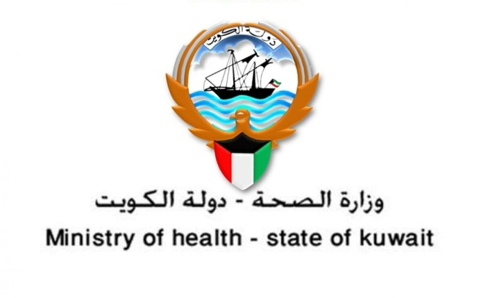 Kuwait bans entry for new expats with 21 diseases, including pregnancy