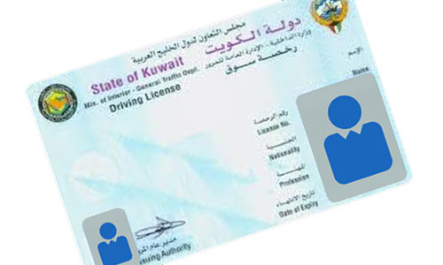 Adjustments done in rules for issuing a driving license for housewives