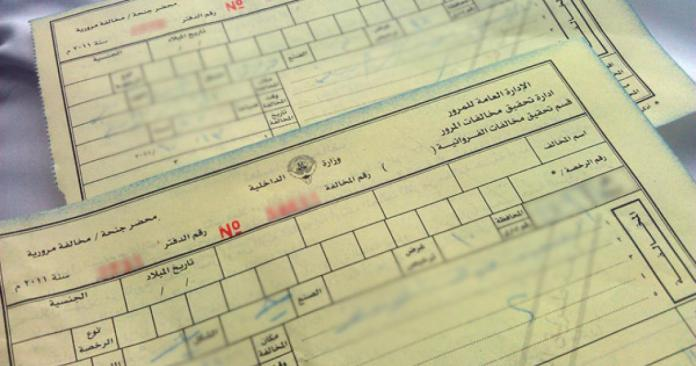 Traffic-related crimes highest in Kuwait