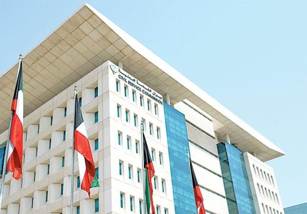 Kuwait - Financial advantages for diplomats of up to 50 pct