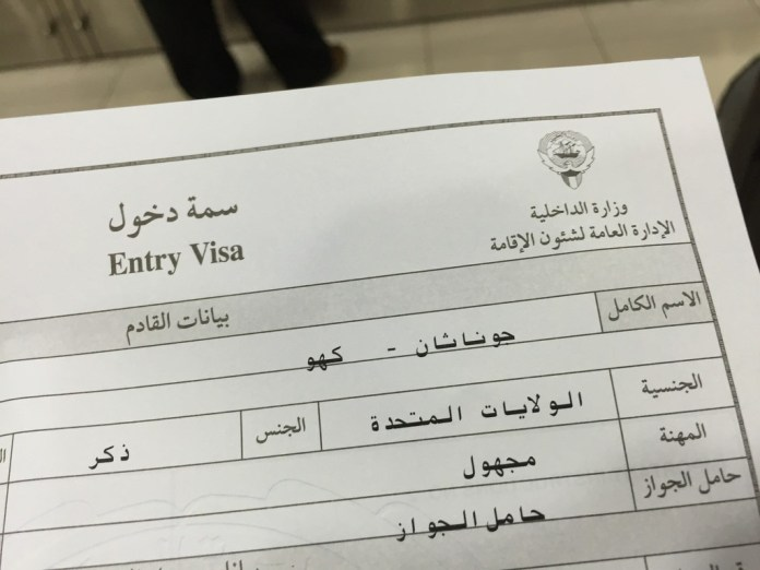 Plan to Increase In Transfer Fees To Eliminate Visa Trading in Kuwait