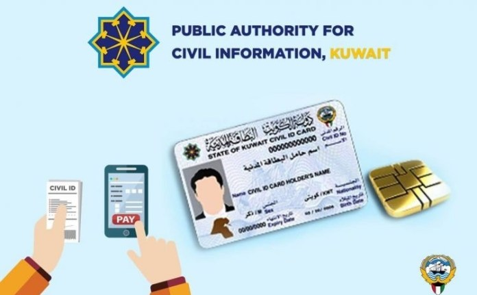 PACI Kuwait stops correcting names on Civil ID