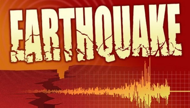 Earthquake in Afghanistan shivers Hindu Kush territory
