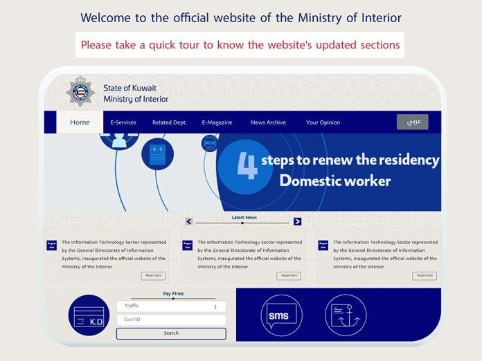 Ministry Of Interior Kuwait Website Revamped