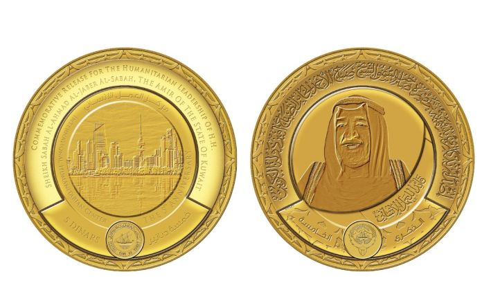 Kuwait: Central Bank of Kuwait published gold coins in the depiction of His Highness the Amir