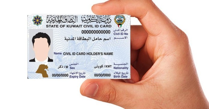 Kuwait: PACI offers instant civil identification for expatriates