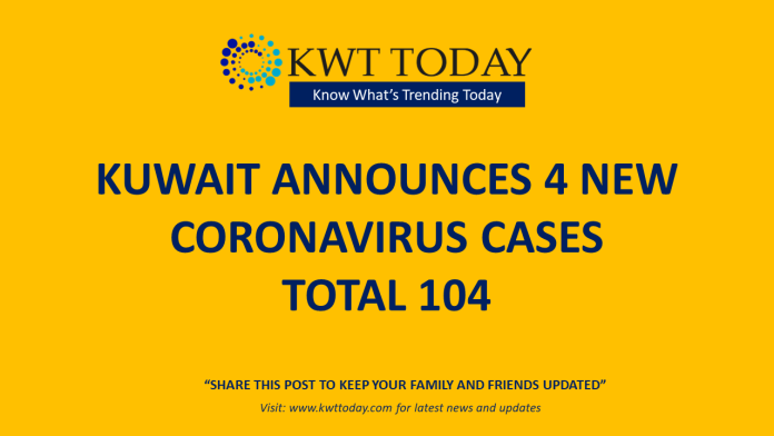 Kuwait announces 4 new coronavirus cases