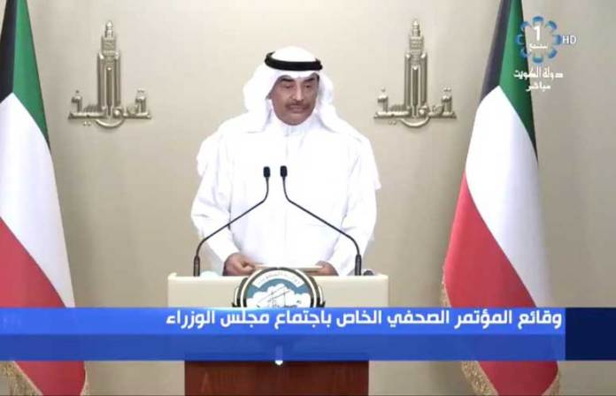 Kuwait Announces Timelines For Life Returning To Normal