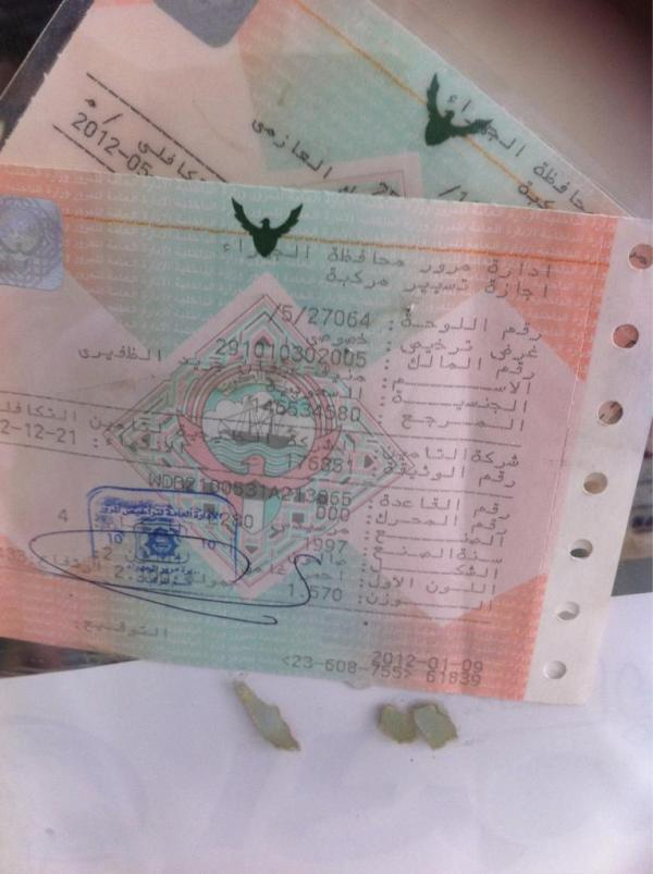 Vehicle In Kuwait Registration Renewal begins from Sunday