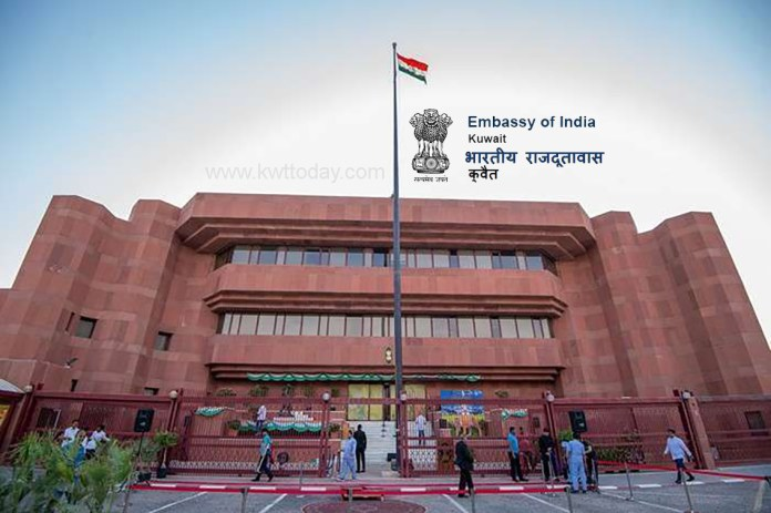 Kuwait: The Indian Embassy issues advisory
