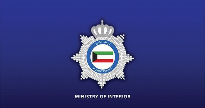 Kuwait: Ministry of Interior to take strict action on public gatherings