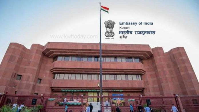 Indian Embassy in Kuwait begins registration for without valid documents for repatriation