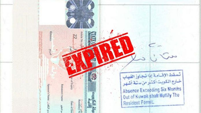 Kuwait: 30,000 expats face fines for expired residency permits