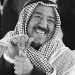 Kuwait's amir Sheikh Sabah Al Ahmad Al Sabah passes away at 91