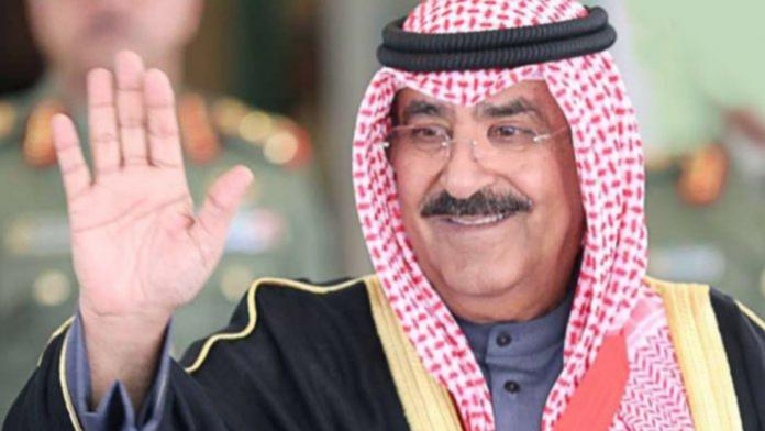 Sheikh Meshal Al Sabah nomeado príncipe herdeiro 2