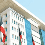 Kuwait: CSC announce public holiday on October 29th