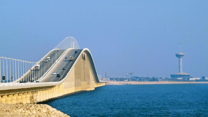 Bahrain waives mandatory PCR test requirement for King Fahd Causeway passengers