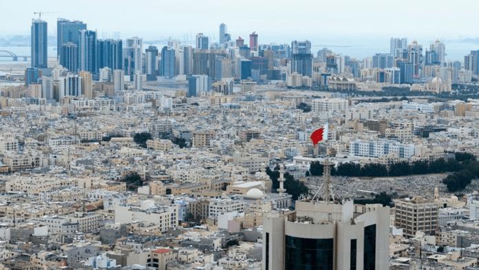 Bahrain ends free renewal of visit visas