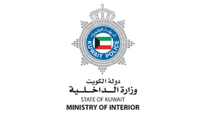 Kuwait: Driving violations registered for action