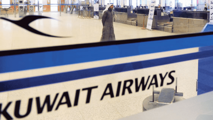 Kuwait to increase airport capacity to 5000 passengers a day
