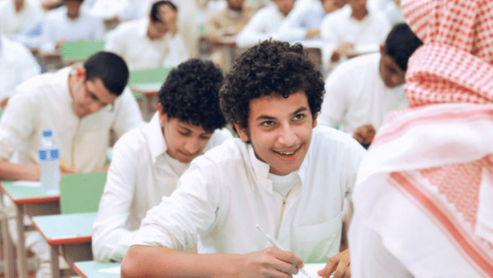 Saudi students gear up for in-person classes