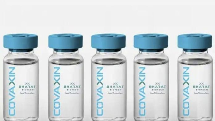 India : Bharat Biotech's Covaxin shows 77.8% efficacy in phase 3 trials