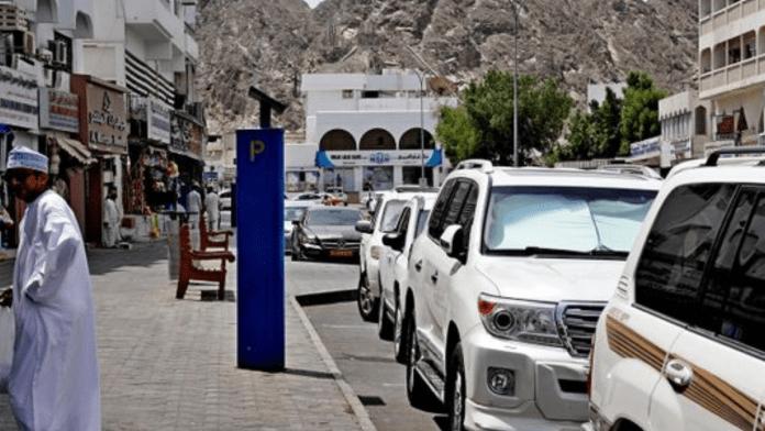 Oman extends movement ban until July 31