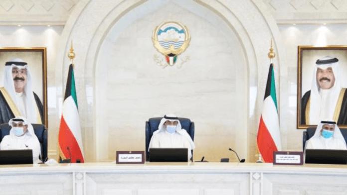 x مجلس الوزراء الكويتي يعقد اجتماعه الاسبوعي.  العودة إلى الحياة الطبيعية قريبا