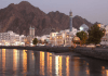 Oman: Over 1,000 citizens employed in healthcare sector in 2021