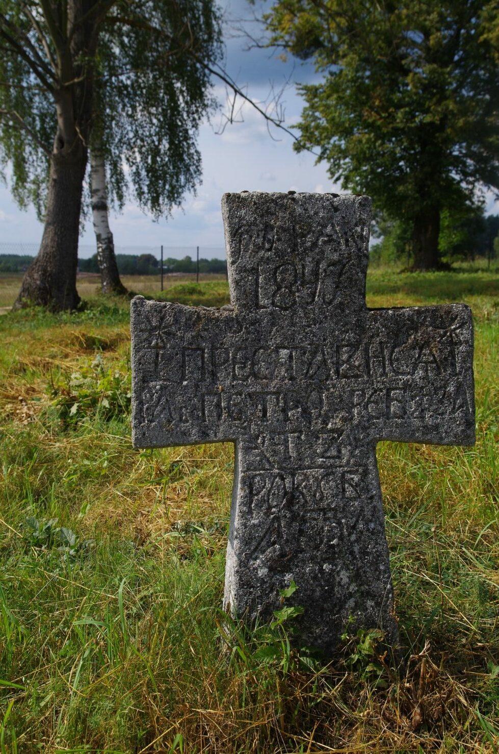 Huta Różaniecka - krzyż nagrobny