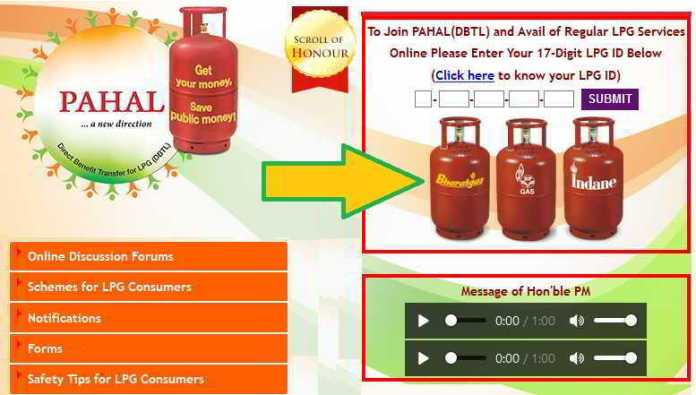 Gas subsidy kaise check kare Online