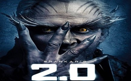 2.0-poster