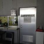 沖縄県官報販売所