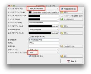 JSignPDF for Mac