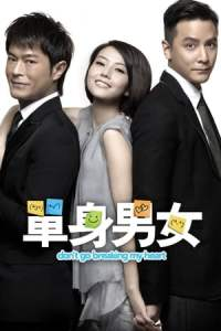 Don't Go Breaking My Heart (2011)