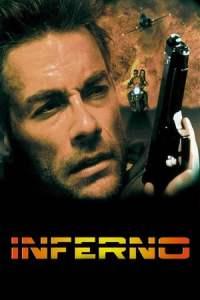 Inferno (1999)