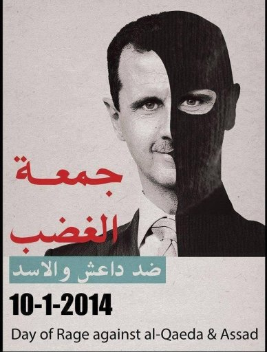 An opposition poster showing Assad and the Islamic State as two sides of the same coin