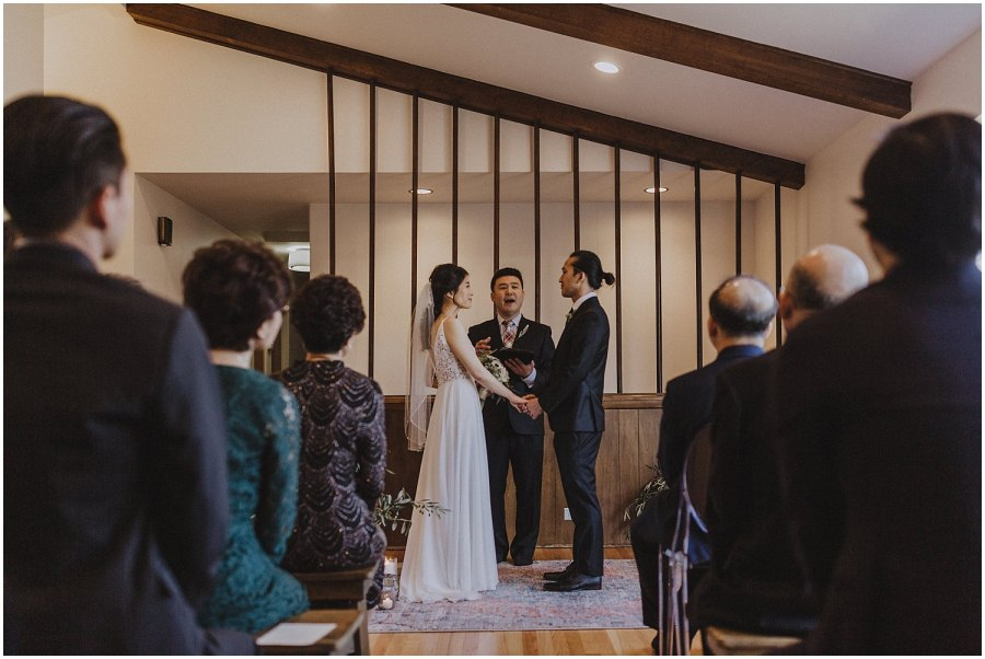 in home wedding ceremony Chicago wedding photographer kyle szeto