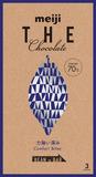 明治ザ・チョコレートコンフォートビター